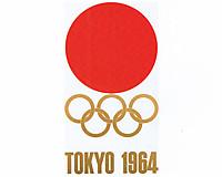 Tokyoolympics196401